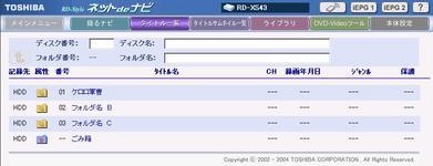 20041123.JPG